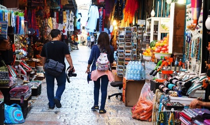 The Arab Shuk